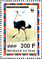 Common Ostrich Struthio camelus  1998 Surcharge on 1996.01 Sheet