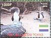 Blue-footed Booby Sula nebouxii  2008 Galapagos, UNESCO 4v sheet