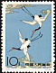 Red-crowned Crane Grus japonensis  1962 Chen Chi-fo, The Sacred Crane