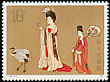 Red-crowned Crane Grus japonensis  1984 Painting by Zhou Fang 3v set