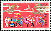 Red-crowned Crane Grus japonensis  1984 Youth friendship festival 3v set