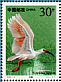 Crested Ibis Nipponia nippon  2000 Protected wildlife 10v sheet