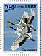 Red-crowned Crane Grus japonensis  2000 Protected wildlife 10v sheet