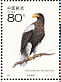 Steller's Sea Eagle Haliaeetus pelagicus  2001 Wildlife 10v sheet