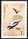 Biddulph's Ground Jay Podoces biddulphi  2002 Chinese birds