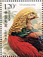 Golden Pheasant Chrysolophus pictus  2008 Birds Sheet