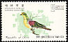 White-bellied Green Pigeon Treron sieboldii  1967 Taiwan birds