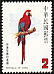 Red-and-green Macaw Ara chloropterus  1986 Protection of intellectual property rights