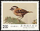 Flamecrest Regulus goodfellowi  1990 Taiwan birds