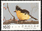 Yellow Tit Machlolophus holsti  1990 Taiwan birds