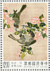 Black-throated Laughingthrush Pterorhinus chinensis  1992 Silk tapestry of National Palace Museum Sheet