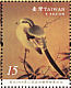 Chinese Grey Shrike Lanius sphenocercus  2008 Taipei 2008 Sheet