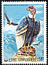 Andean Condor Vultur gryphus  1976 Endangered animals 6v set