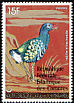 Allen's Gallinule Porphyrio alleni  1979 Overprint Republique Federale� on 1978.01