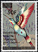 Olive Bee-eater Merops superciliosus  1979 Overprint Republique Federale� on 1978.01