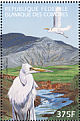 Great Egret Ardea alba  1999 Protection of the worlds environment 4v sheet