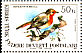 European Robin Erithacus rubecula  1983 Birds of Cyprus Sheet