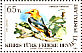 Eurasian Golden Oriole Oriolus oriolus  1983 Birds of Cyprus Sheet