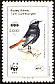 Black Redstart Phoenicurus ochruros  1995 Surcharge on 1990.01