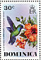 Blue-headed Hummingbird Cyanophaia bicolor  1976 Wild birds Sheet
