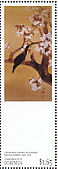 Carrion Crow Corvus corone  2001 Japanese paintings 5v sheet