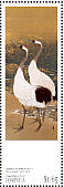 Red-crowned Crane Grus japonensis  2001 Japanese paintings 5v sheet