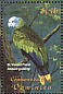 St. Vincent Amazon Amazona guildingii  2001 Tropical fauna and flora 6v sheet