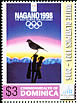Dusky Thrush Turdus eunomus  2006 Winter olympic games 4v set