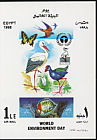 White Stork Ciconia ciconia  1998 World environment day 2v set