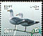 Western Gull Larus occidentalis  2001 Festivals