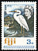 Pacific Reef Heron Egretta sacra  1969 New face value