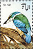 Pacific Kingfisher Todiramphus sacer  1994 Pacific Kingfisher Sheet