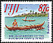 Great Frigatebird Fregata minor  1996 Resettlement of Banabans in Fiji 4v set