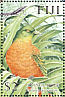 Orange Fruit Dove Ptilinopus victor  2001 Taveuni rainforest 2v sheet