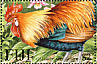 Red Junglefowl Gallus gallus  2001 Jungle Fowl of Fiji Sheet
