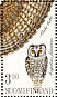 Boreal Owl Aegolius funereus  1998 Stamp day, owls Sheet