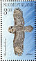Great Grey Owl Strix nebulosa  1998 Stamp day, owls Sheet