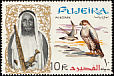 Lanner Falcon Falco biarmicus  1964 Definitives