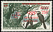 African Darter Anhinga rufa  1960 Overprint XVIIe OLYMPIADE... on French Eq Afr 1953.01