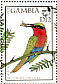 Red-throated Bee-eater Merops bulocki