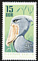 Shoebill Balaeniceps rex  1970 Berlin Zoo 4v set