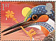 Common Kingfisher Alcedo atthis  1991 Greetings stamps 10v booklet