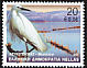 Little Egret Egretta garzetta  2001 Birds and nature 8v set