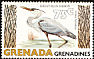 Great Blue Heron Ardea herodias  1979 Marine wildlife 8v set