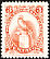 Resplendent Quetzal Pharomachrus mocinno  1984 Definitives