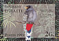 Hispaniolan Trogon Priotelus roseigaster  1999 Birds Sheet