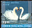 Mute Swan Cygnus olor  2001 Personal greetings stamps 4v set