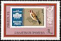 European Goldfinch Carduelis carduelis  1973 IBRA, stamp on stamp 8v set