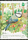 Eurasian Blue Tit Cyanistes caeruleus  1995 European nature conservation year 4v strip