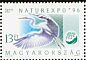 Great Egret Ardea alba  1996 Naturexpo 96 4v set